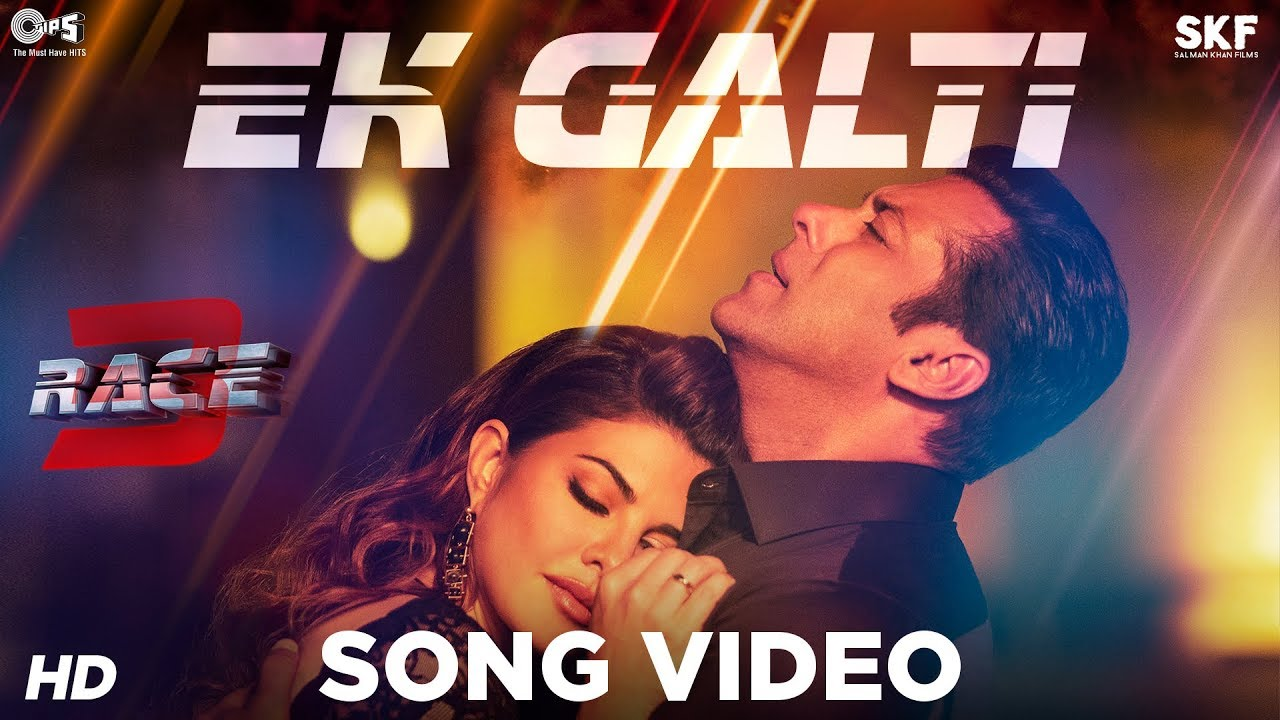 Ek Galti Song Lyrics