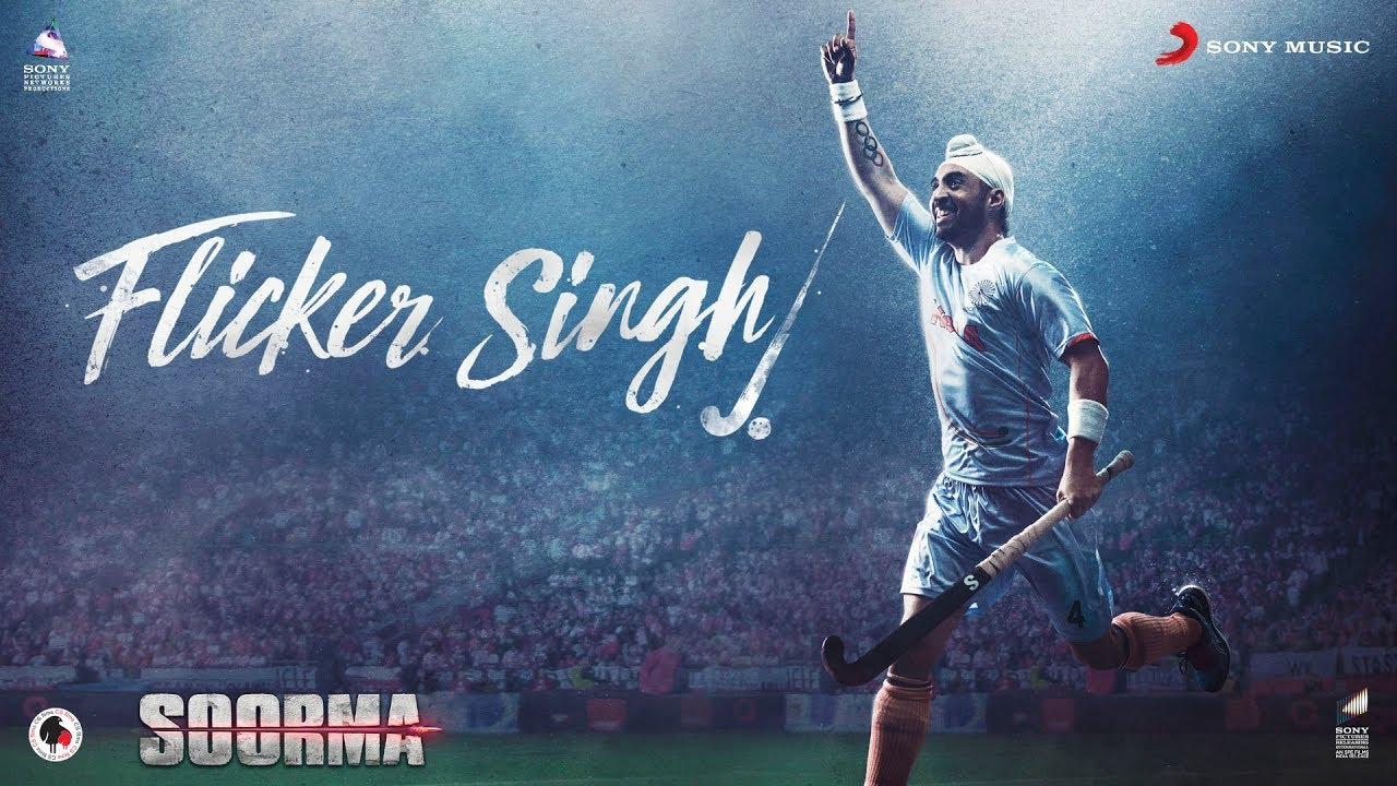 Flicker Singh Song Lyrics