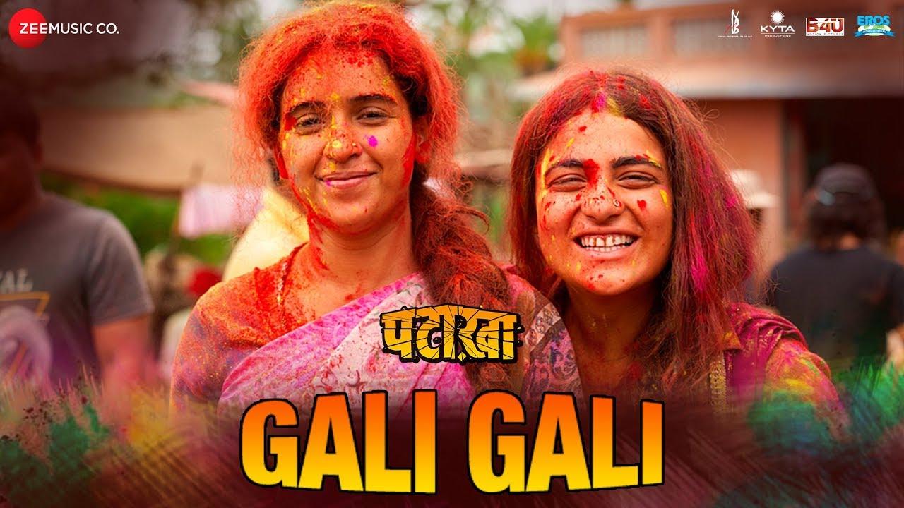 Gali Gali Song Lyrics