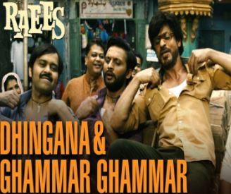 Ghammar Ghammar Song Lyrics