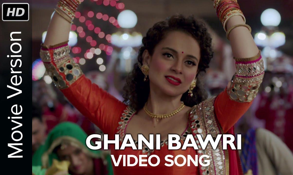 Ghani Bawri Song Lyrics