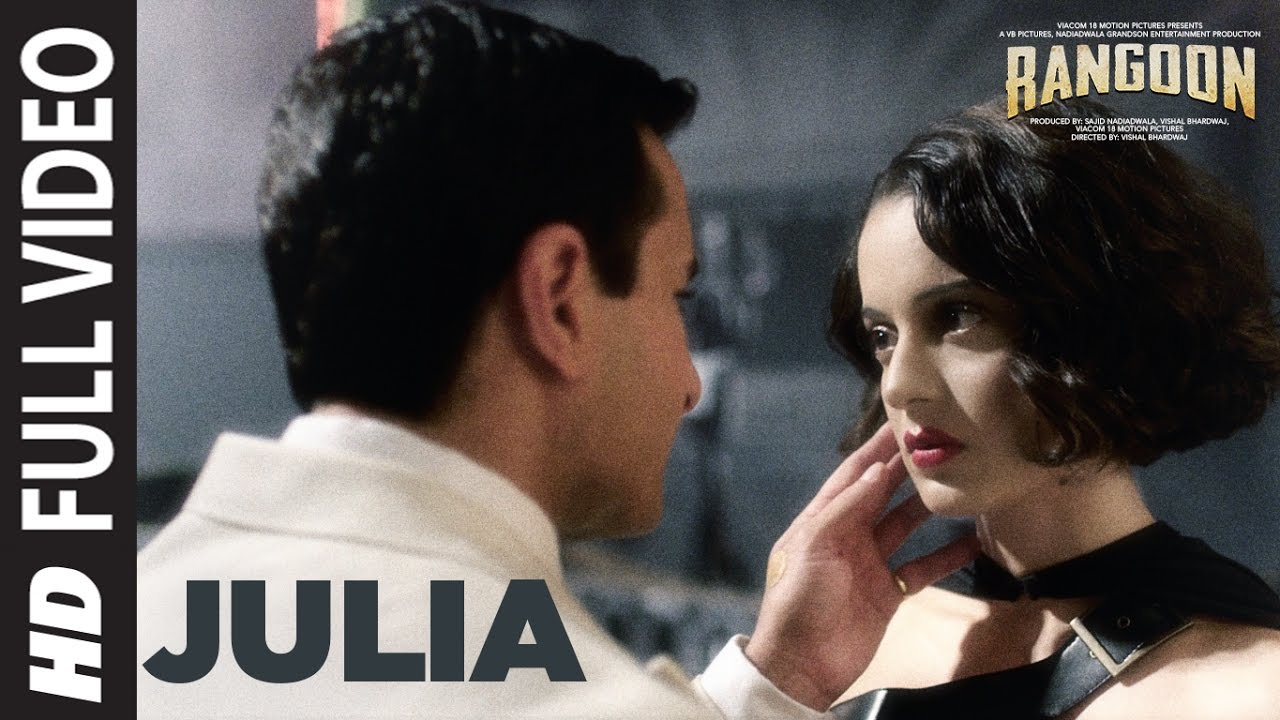 Julia Song Lyrics