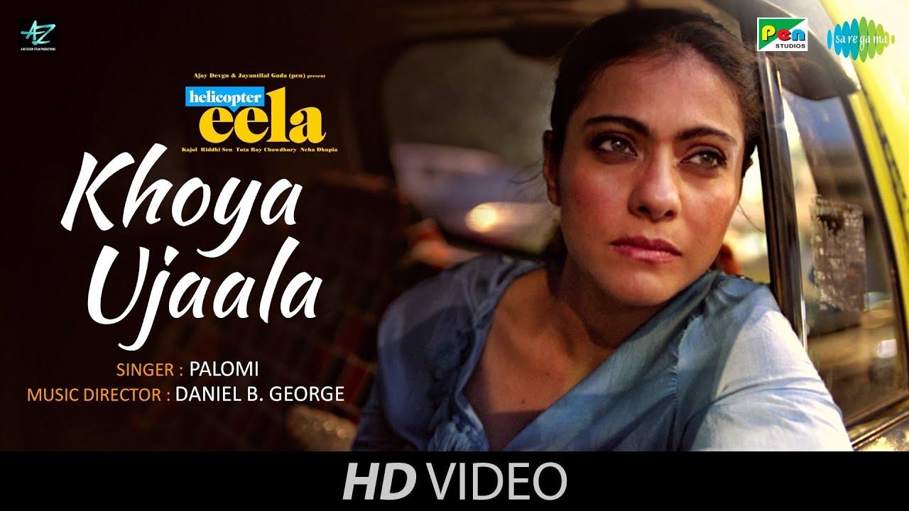 Khoya Ujaala Song Lyrics