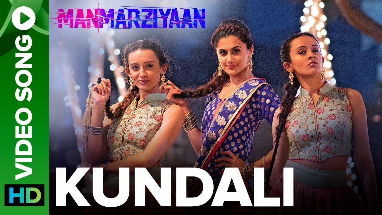Kundali Song Lyrics