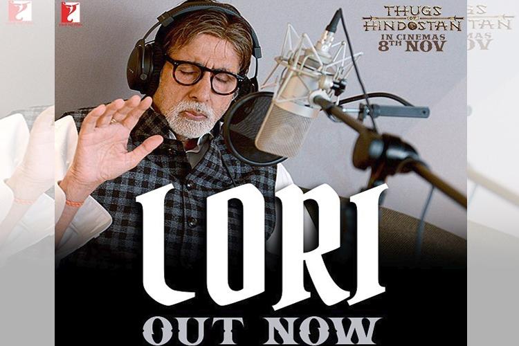 Lori Song Lyrics