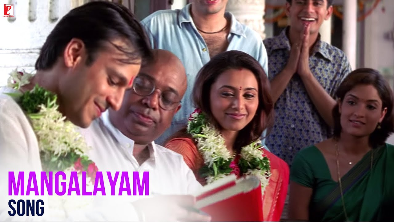 Maangalyam Song Lyrics