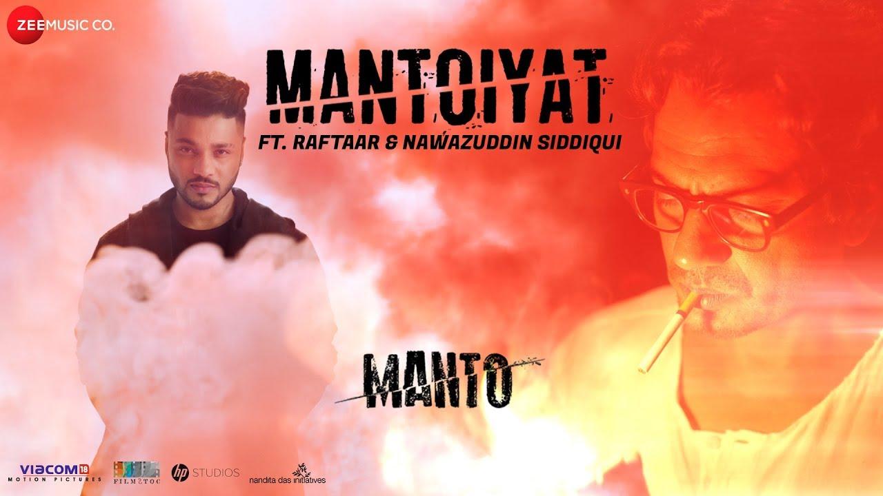 Mantoiyat Song Lyrics