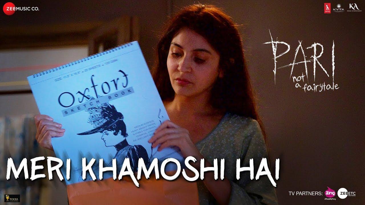 Meri Khamoshi Hai Song Lyrics