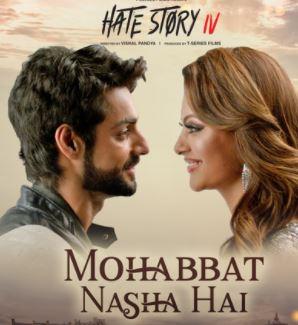 Mohabbat Nasha Hai Solo Song Lyrics