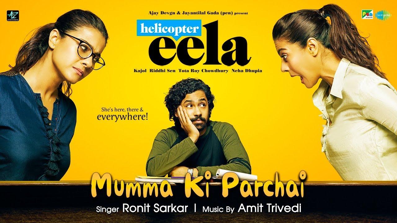 Mumma Ki Parchai Song Lyrics