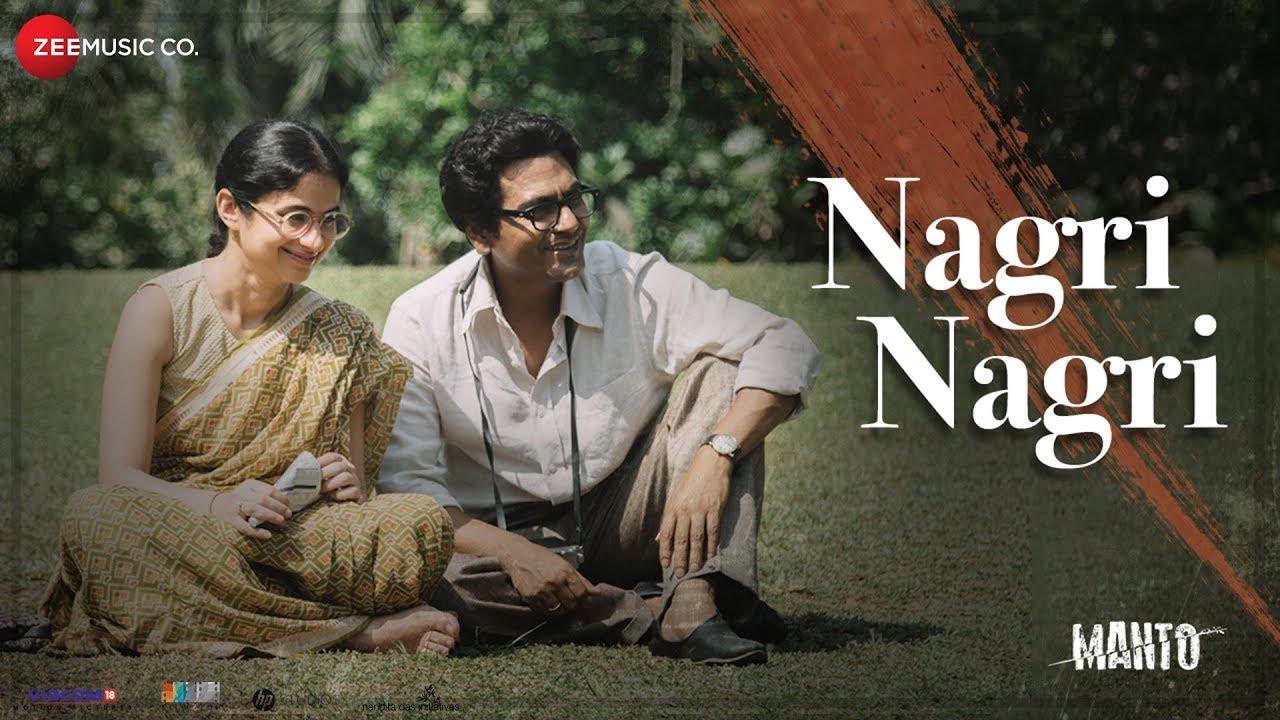 Nagri Nagri Song Lyrics