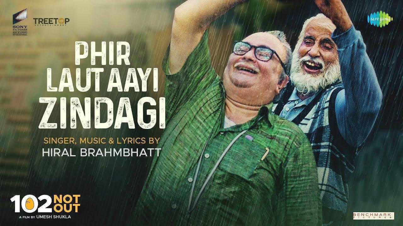 Phir Laut Aayi Zindagi Song Lyrics