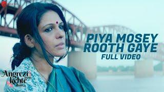 Piya Mosey Rooth Gaye Song Lyrics