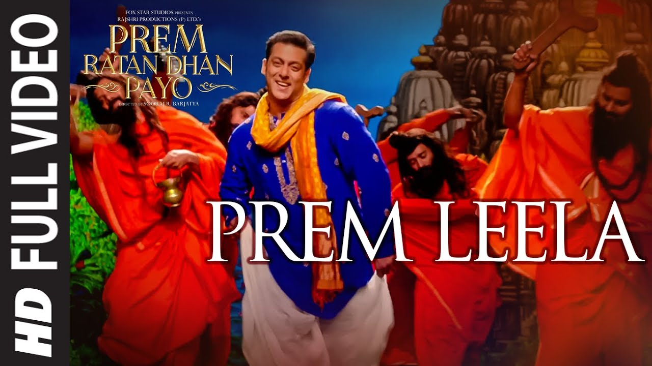 Prem Leela Song Lyrics