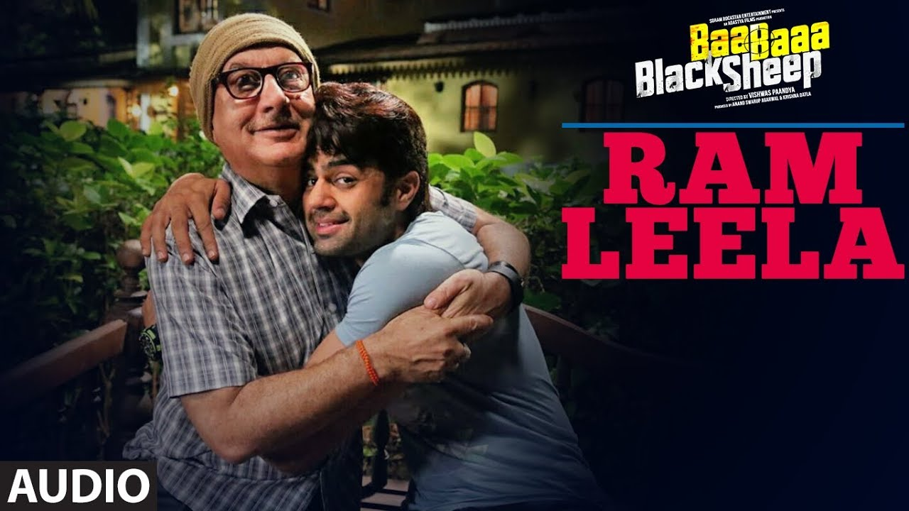Ram Leela Song Lyrics