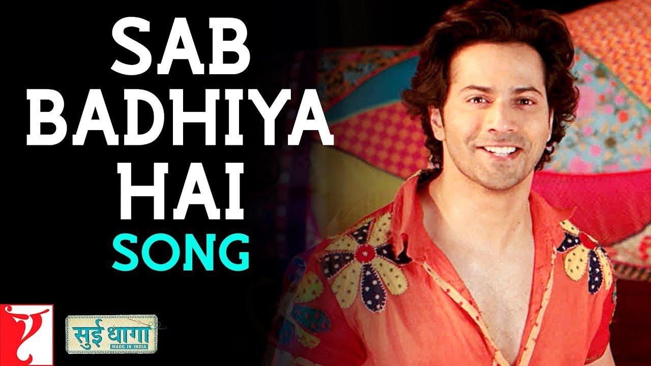 Sab Badhiya Hai Song Lyrics