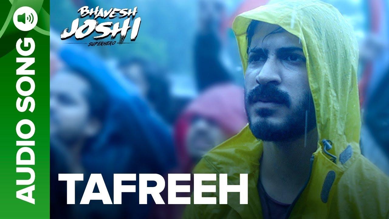 Tafreeh Song Lyrics