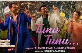 Tunu Tunu Song Lyrics