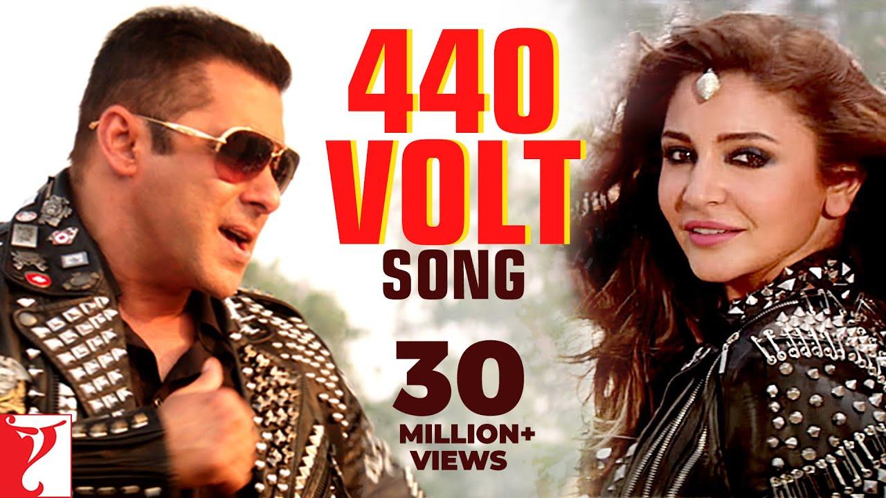 440 Volt Song Lyrics