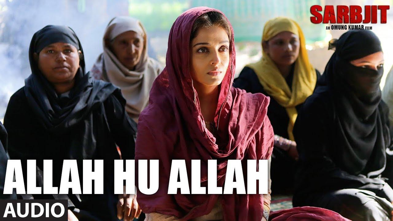 Allah Hu Allah Song