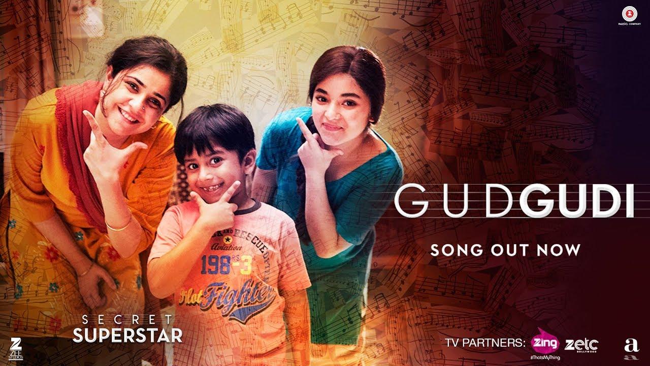 Gudgudi Song Lyrics