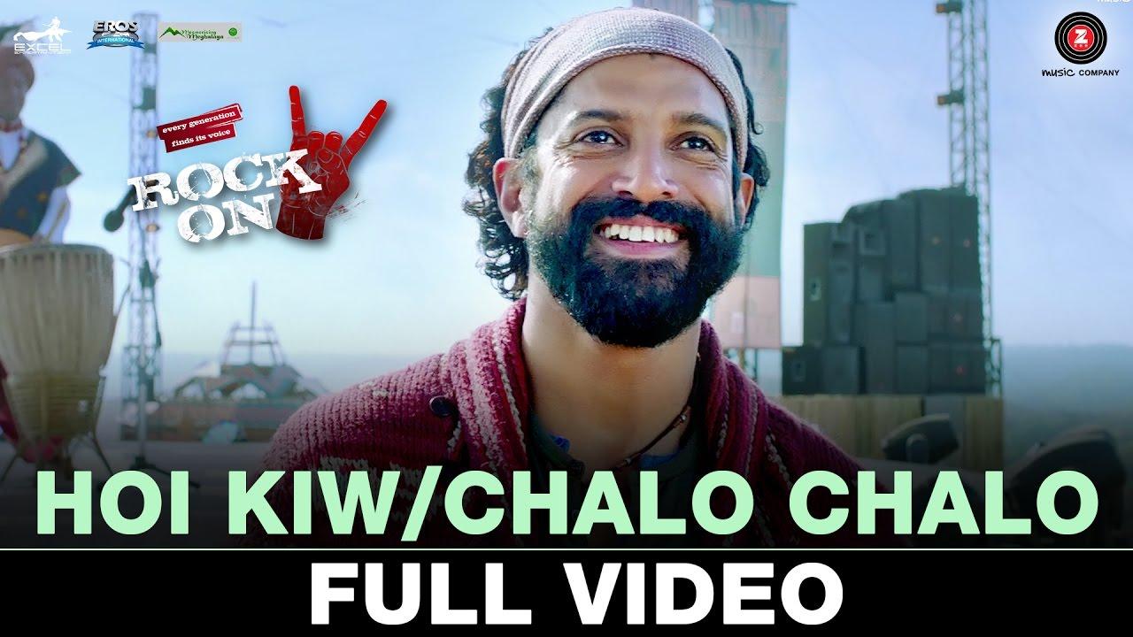 Hoi Kiw / Chalo Chalo Song Lyrics