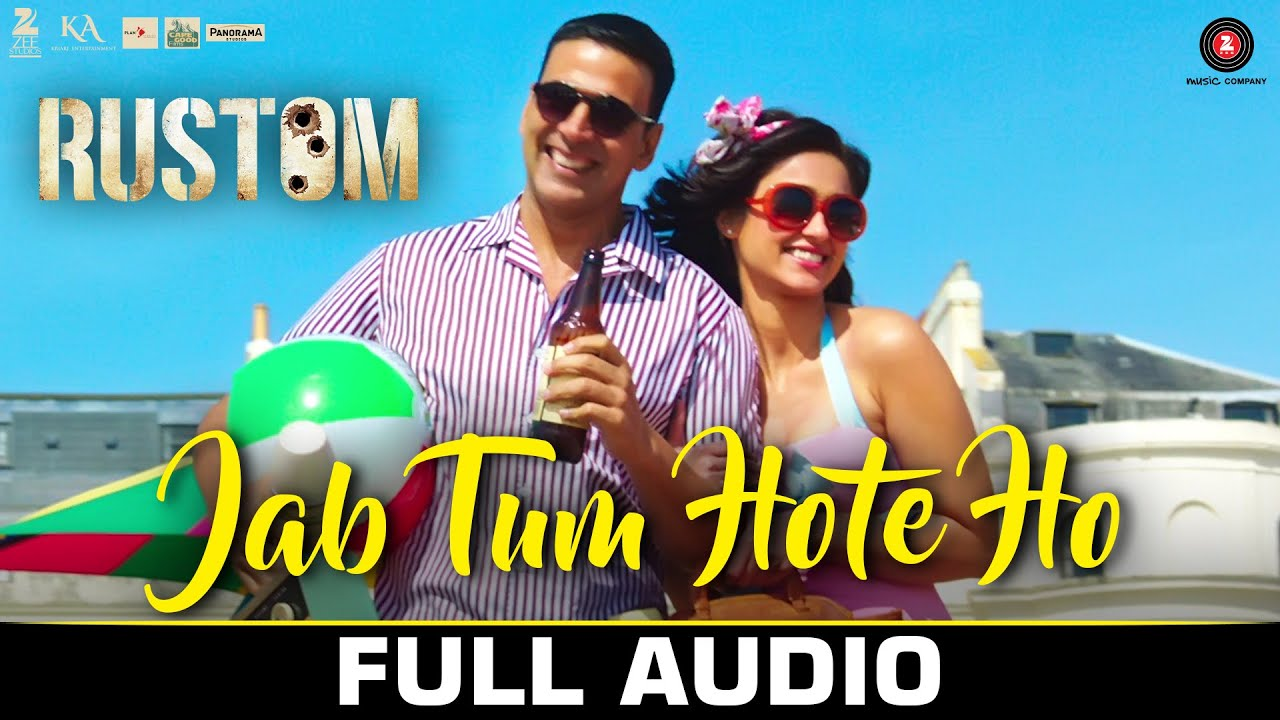 Jab Tum Hote Ho Song Lyrics