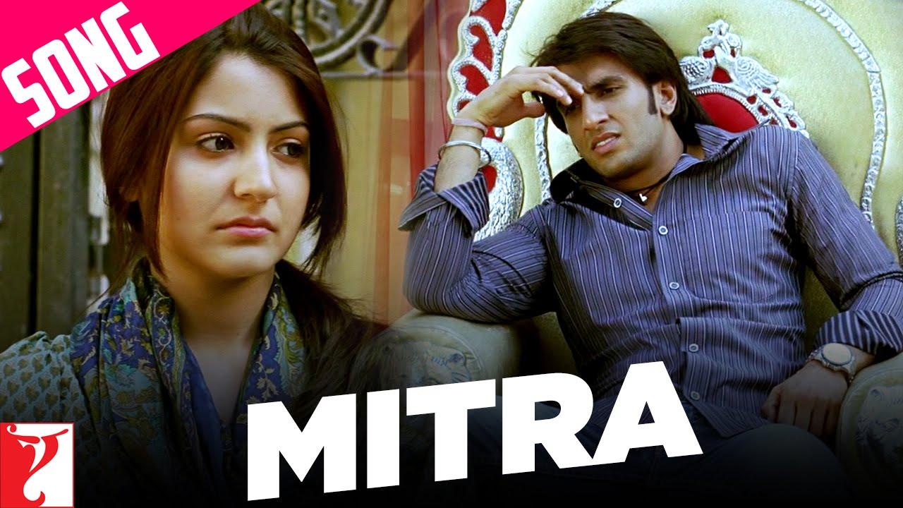 Mitra Song Lyrics