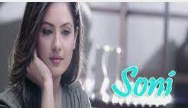 Soni Song Lyrics